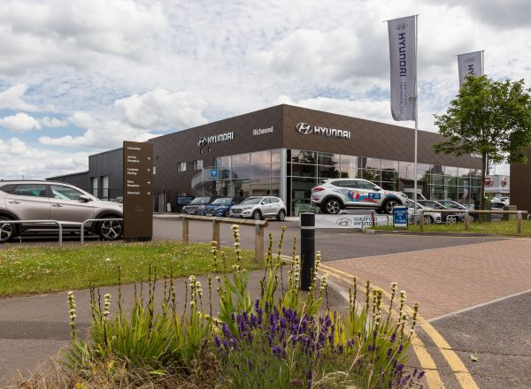 Hyundai Guildford showroom